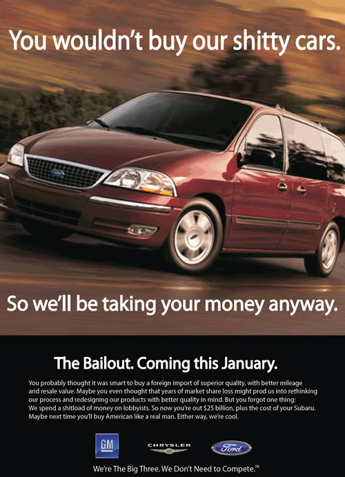 The Bailout - coming soon to the UK